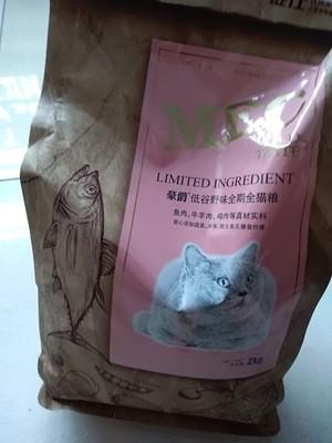 Mua thức ăn cho mèo MEC chính hãng ở đâu?